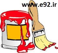 naghashi14 - رنگ آمیزی منزل در عید